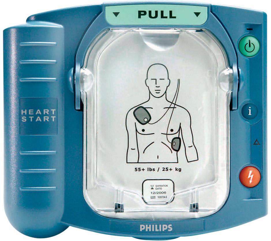 Philips Heartstart Defib